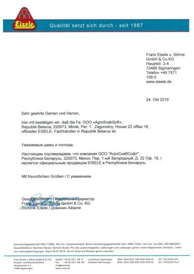 Brief_von_24.10.2019_Händler_ООО_AgroSnabSoft_DEisele